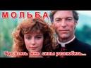 Обалденная песня! МОЛЬБА где взять мне силы разлюбить Владимир Буй и ПОЮЩИЕ В ТЕРНОВНИКЕ