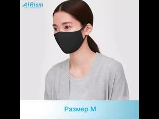 Гигиенические маски с технологией AIRism