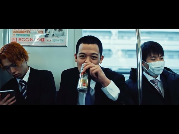MIYACHI MAINICHI 毎日 OFFICIAL VIDEO