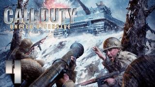 Call of Duty: United Offensive - Прохождение игры на русском - Новилль [#4]