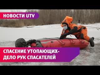 Уфимские спасатели показали, как будут вытаскивать провалившихся под лед рыбаков