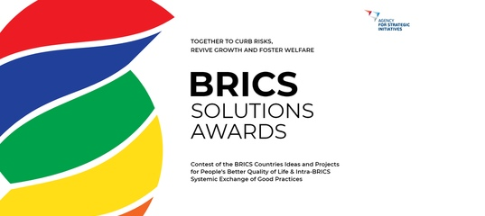 BRICS Solutions Awards
