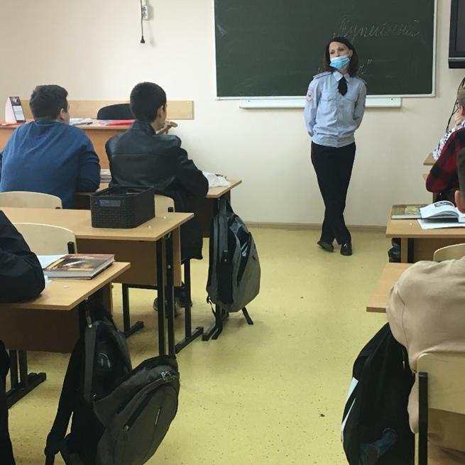 10 сентября — Беседы с обучающимися инспектора ПДН., изображение №4