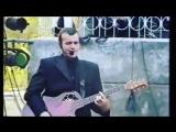 Сергей Наговицын - Озоновый Слой (Частное Видео)