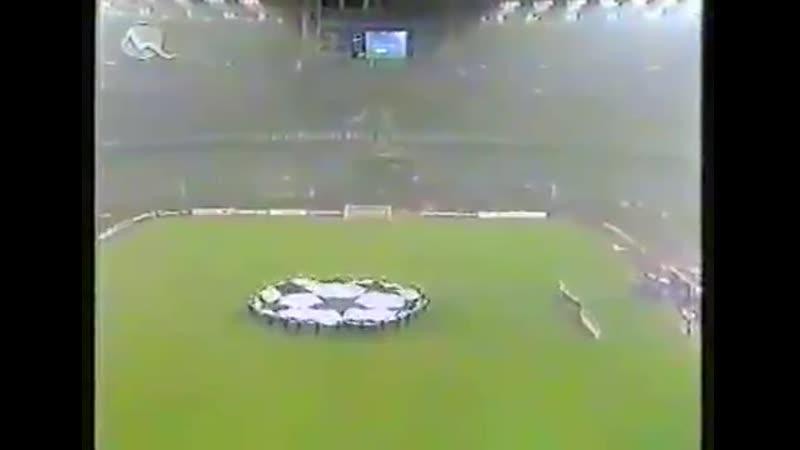 Juventus-Turin-1FC-Kosice-1997-98-360p