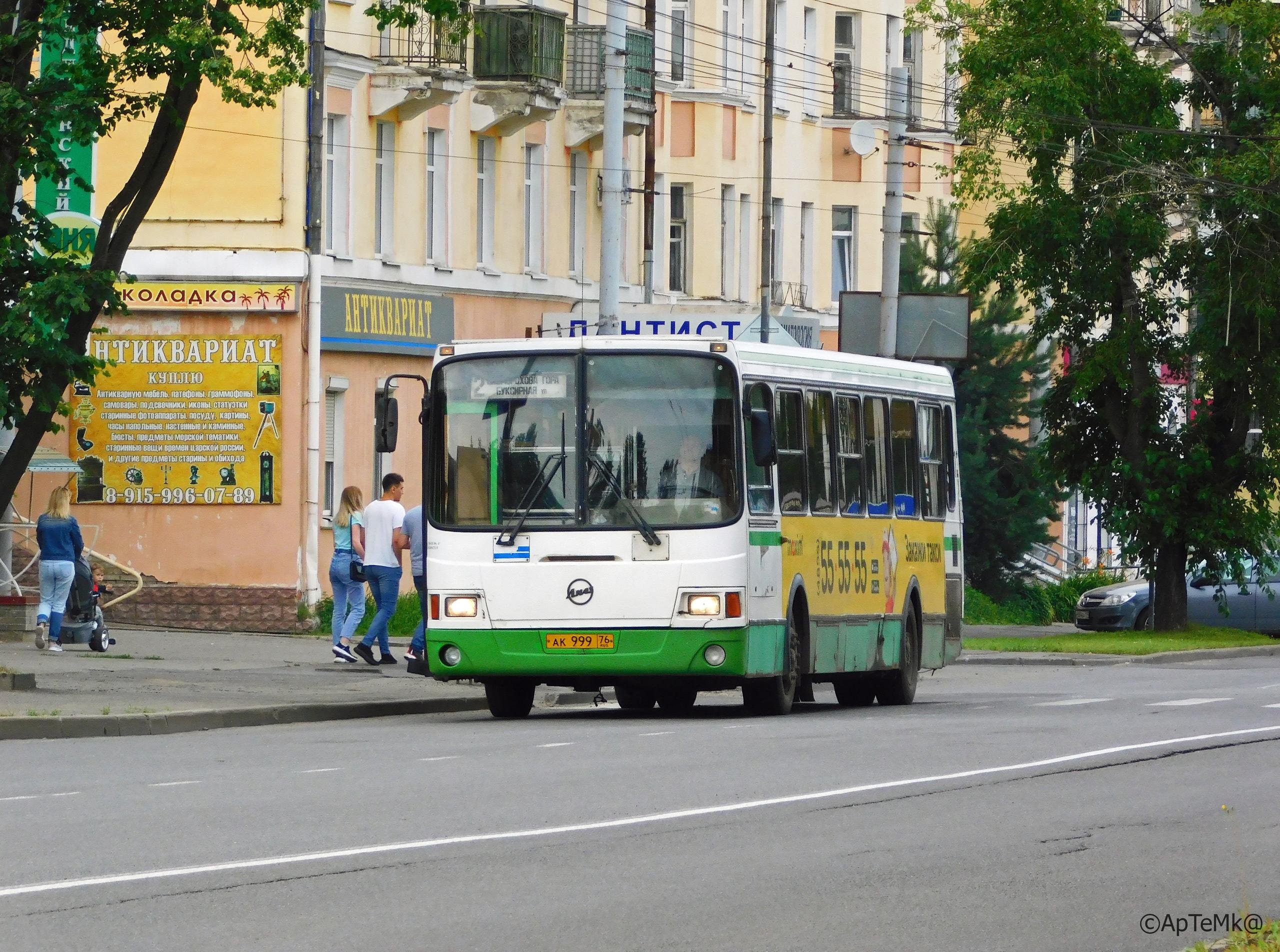 Автобус №2