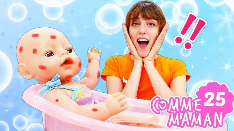 Vidéo en français pour enfants Comme maman № 25 une allergie de bébé born Emily