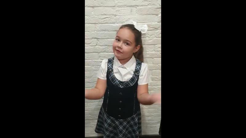Артемова Василина 6 лет 1А
