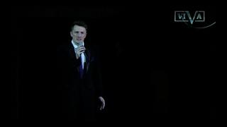 Вокальный проект ViVA, Филипп Черкасов - Призрак оперы (концерт в Калининграде)