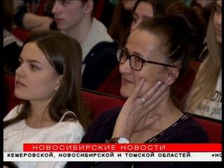 Звёзды джаза Даниил Крамер и Тэсса Саутер дали мастер-класс в Новосибирске