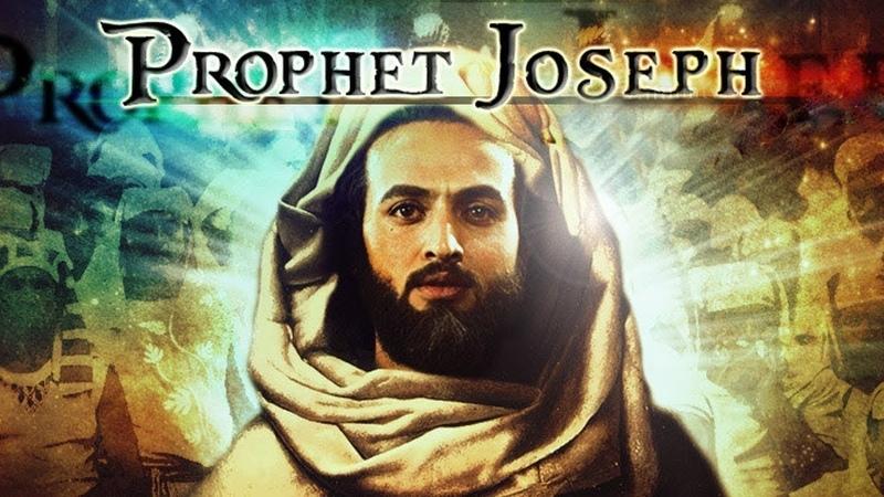 Новая полная версия Пророк Юсуф а с