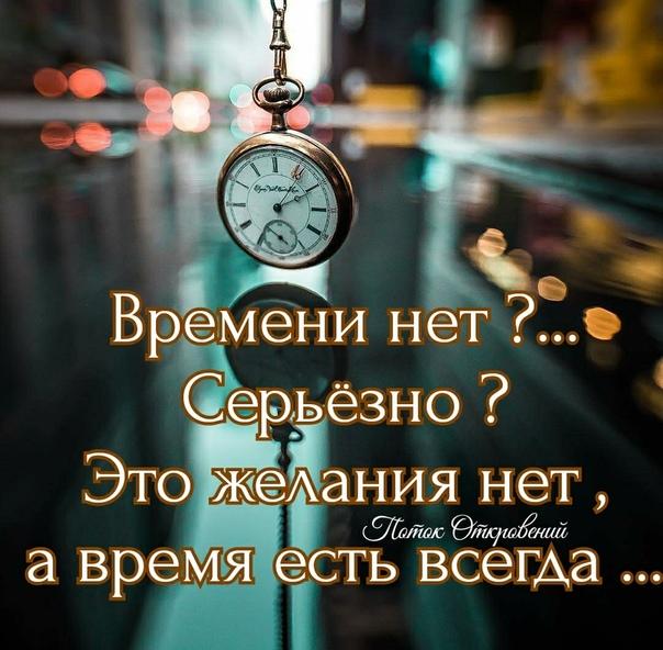 картинка человек найдет время для всего ночь