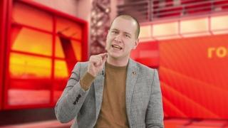 Товарищ Егор - социализм - альтернатива хаосу!   Проект Егора Михайлова