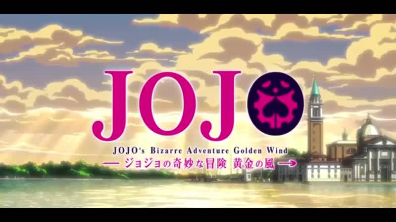 JOJO BIZARRE ADVENTURE AVENGERS INFITITY WAR TRAILER