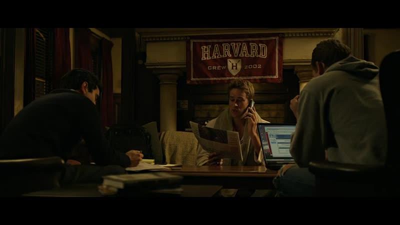 Фильм Социальная сеть(2010г.) - драма, исторический жанр; реж. Дэвид Финчер