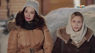 Ольга, 3 сезон, 1 серия ()