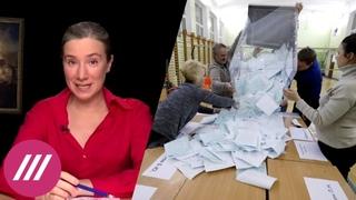 Предварительные итоги выборов, новый статус КПРФ, «Умное голосование». Интервью Екатерины Шульман