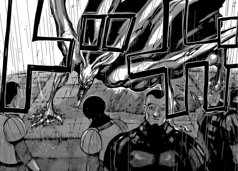 Tokyo Ghoul, Vol.14 Chapter 135 Shower, image #15