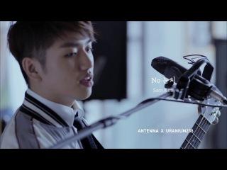 Kwon Jin Ah (권진아) & Sam Kim (샘김)  – 여기까지 (For Now)