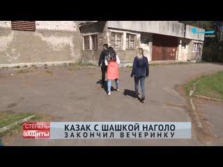 Репортаж телеканала Санкт-Петербург о ранении казачьей шашкой