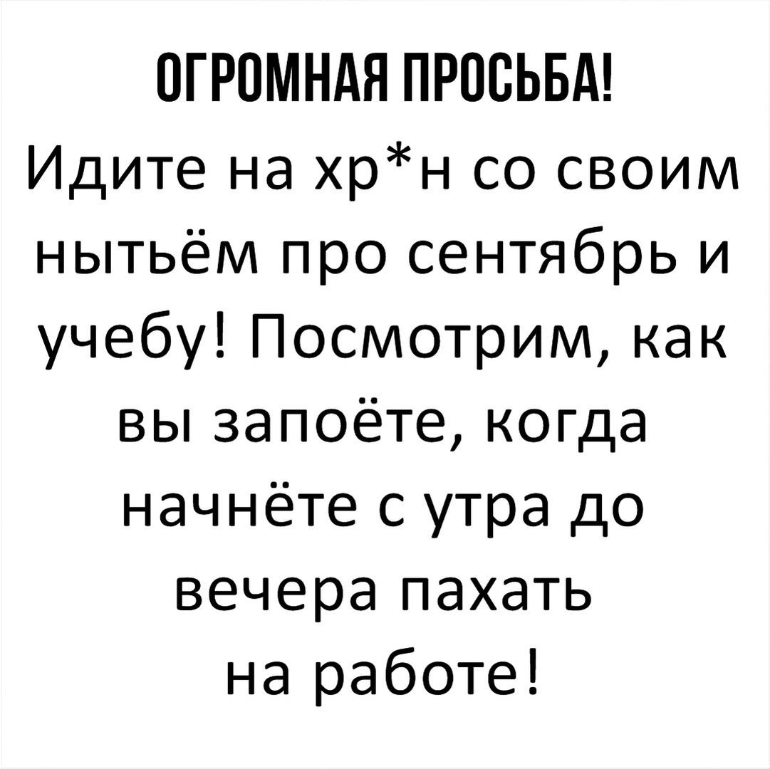 https://sun9-7.userapi.com/c543103/v543103508/49158/InPCubFy8PI.jpg