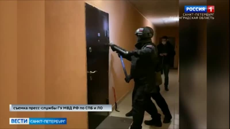 ТК Россия 1 при поддержке сотрудников СОБР задержаны подозреваемые в мошенничествах в отношении пенсионеров