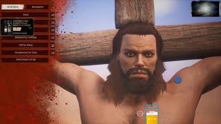 Dread's stream | Conan Exiles |