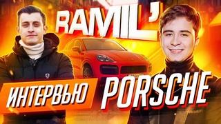 Сколько стоит тачка? Ramil'! Интервью! Porsche Cayenne Turbo 2020! Ханза! Заводной Макс!