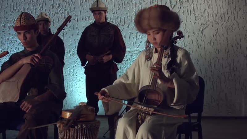 Кавер на музыку Игры престолов на кыргызских национальных инструментах