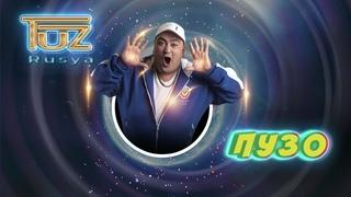 Rusya TuZ - Пузо (Official Video 2021)