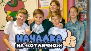 Частная школа СПб. Рассказываем о начальной школе «Взмах» на ЮГе и Севере города.