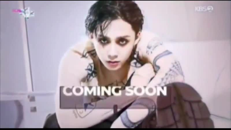 Music Bank анонс камбека Dawn
