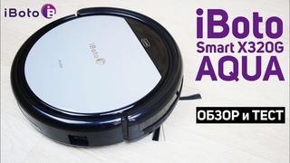 iBoto Smart X320G Aqua: бюджетный робот-пылесос с гироскопом и влажной уборкой💧 ОБЗОР и ТЕСТ✅