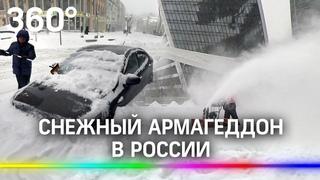 Снежный ад: остров Русский снова без света, аэропорт Краснодара закрыт, массовое ДТП в Крыму
