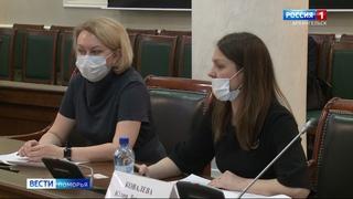 В Архангельске появится центр выявления и поддержки одарённых детей «Созвездие»