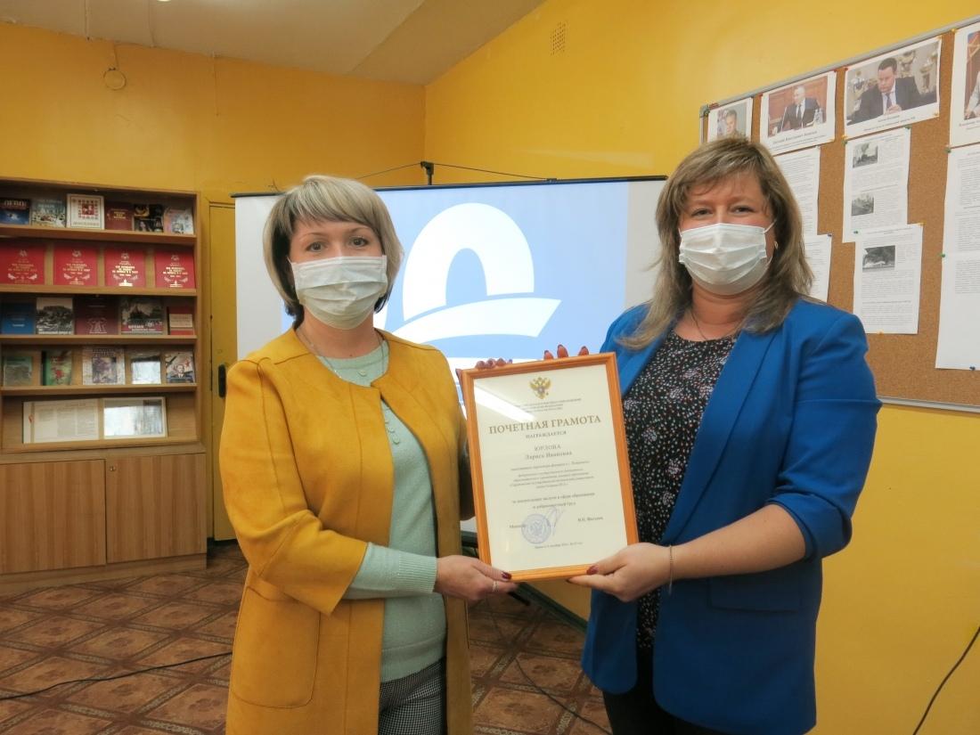 Педагоги Петровского филиала СГТУ получили награды от Министерства науки и высшего образования России
