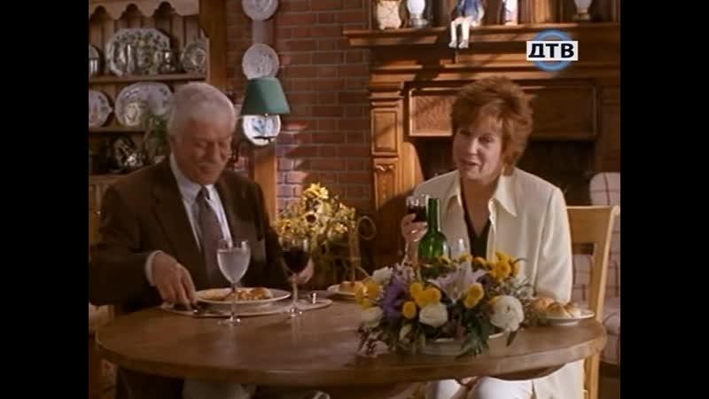 Диагноз Убийство 3 сезон 17 серия 1995