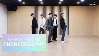 TXT (투모로우바이투게더) '샴푸의 요정' Dance Practice