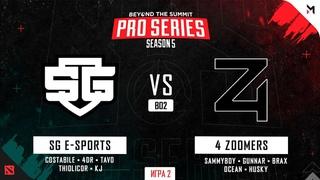 SG e-sports vs 4 Zoomers (Игра 2) BO2 | BTS Pro Series Season 5: Americas