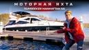 Обзор яхты Sunseeker Manhattan 66 за 61 миллион