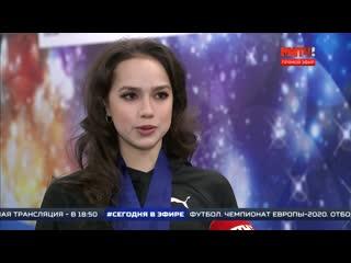 Все на Матч! эксклюзивное интервью с Алиной Загитовой1, Mp4