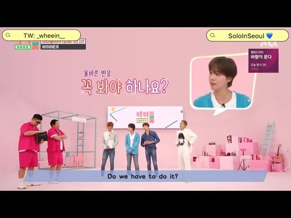 ENG SUB [190528] Idol Room Episode 52 - WINNER 윈너 PART 1