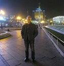 Фотоальбом человека Сергея Красина