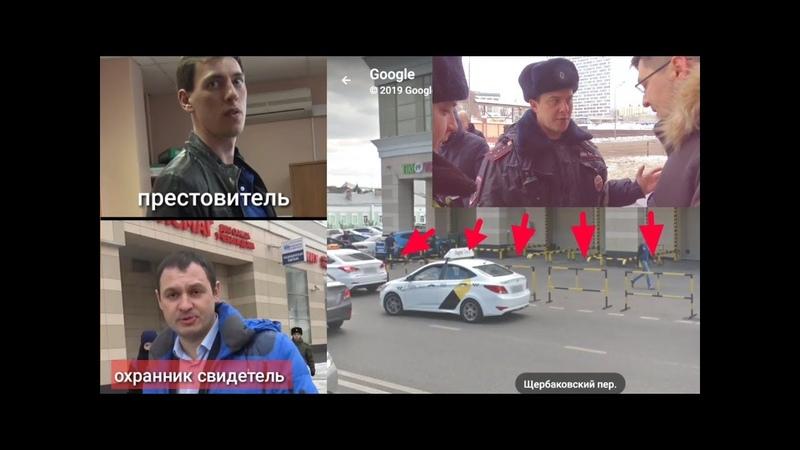 ГИБДД г Казани не шмогла мажор выграл суд