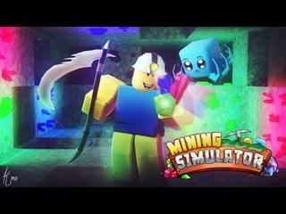Начал копать. Роблокс СИМУЛЯТОР КОПАТЕЛЯ. Roblox Mining Simulator