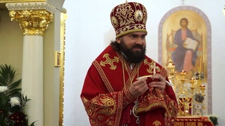 Светися, светися, новый Иерусалиме: слава бо Господня на тебе возсия