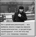 Alexander Karpov фотография #5