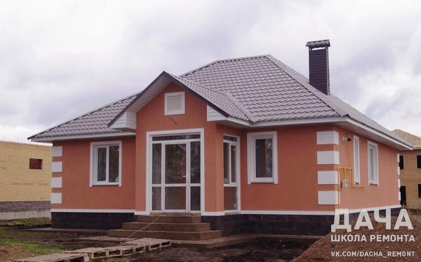 одноэтажный дом площадь дома: 100 м²стены: керамзитоблокотделка фасада: декоративная штукатуркакровля: