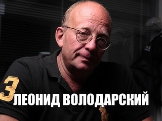 зелёный человек жанр:ужасы-комедия перевод  Леонида Володарского