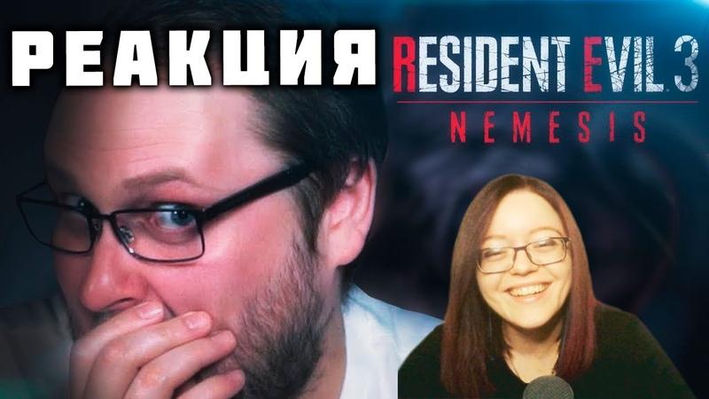 СМЕШНЫЕ МОМЕНТЫ С КУПЛИНОВЫМ ► Resident Evil 3 Remake - Реакция на Куплинова!